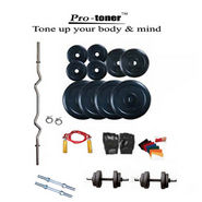 Protoner Weight Lifting Home Gym 68 Kg + 3 Rods + Gloves + Rope + W. Band