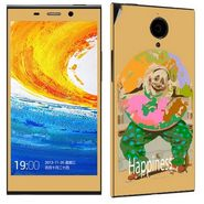 Snooky 27783 Digital Print Mobile Skin Sticker For Gionee Elife E7 - Yellow