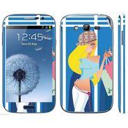 Snooky 39431 Digital Print Mobile Skin Sticker For Samsung Galaxy Grand Duos I9082 - Blue