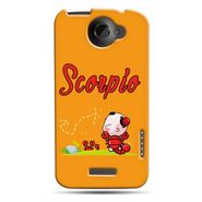 Snooky 37234 Digital Print Hard Back Case Cover For HTC ONE X S720E - Yellow