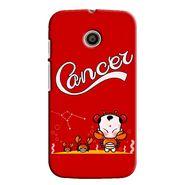 Snooky 35812 Digital Print Hard Back Case Cover For Motorola Moto E - Red