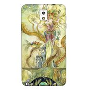 Snooky 35676 Digital Print Hard Back Case Cover For Samsung Galaxy Note 3 N900  - Green