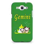 Snooky 38237 Digital Print Hard Back Case Cover For Samsung Galaxy Grand Quattro GT-I8552 - Green