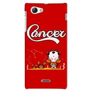 Snooky 38682 Digital Print Hard Back Case Cover For Sony Xperia J - Red