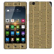 Snooky 41260 Digital Print Mobile Skin Sticker For Gionee Elife E6 - Brown