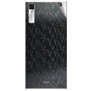 Snooky 44556 Mobile Skin Sticker For Xolo Q600s - Black