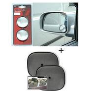Combo of Car safety blind spot Mirror + Car SunProtect Shade set - Black