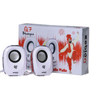Zebion Muze Bangra 2.0 Speakers (Red & White)