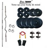 Protoner Weight Lifting Package 22 Kgs  +  5 ft. Straight +  3 ft. Curl Rod