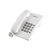 Panasonic KX-TS500 MX Corded Phone - White