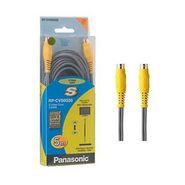 Panasonic RP-CVSOG50 S Video Cable