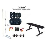 Protoner Weight Lifting Home Gym 35 Kg + Flat Bench + 4 Rods (1 Zig Zag) + Accessories