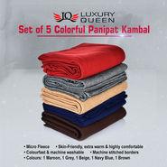 Set of 5 Colorful Panipat Kambal