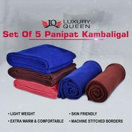 Set of 5 Panipat Kambaligal