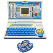 Combo of Kids 20 Activity English Learner Laptop + Spinning Top