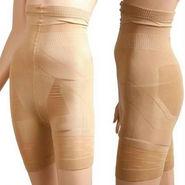 Supreme Slimming Body Shaper for Tummy & Thigh