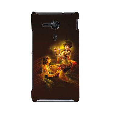 Snooky 19662 Digital Print Hard Back Case Cover For Sony Xperia Sp M35h C5302 - Brown