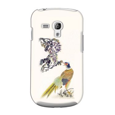 Snooky 36816 Digital Print Hard Back Case Cover For Samsung Galaxy S3 Mini - Cream