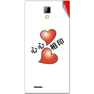 Snooky 46276 Digital Print Mobile Skin Sticker For Micromax Canvas Xpress A99 - White