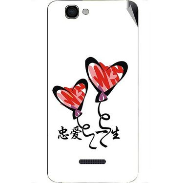 Snooky 46630 Digital Print Mobile Skin Sticker For Micromax Canvas 2 A120 - White