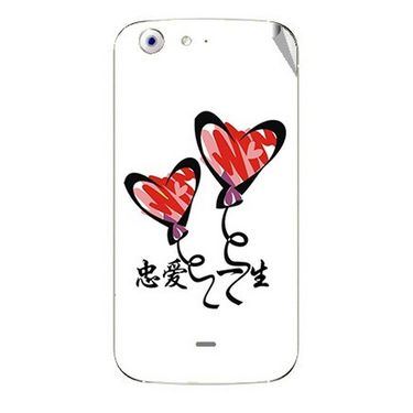 Snooky 46758 Digital Print Mobile Skin Sticker For Micromax Canvas 4 A210 - White