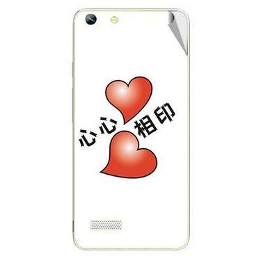 Snooky 46980 Digital Print Mobile Skin Sticker For Micromax Canvas Hue AQ5000 - White