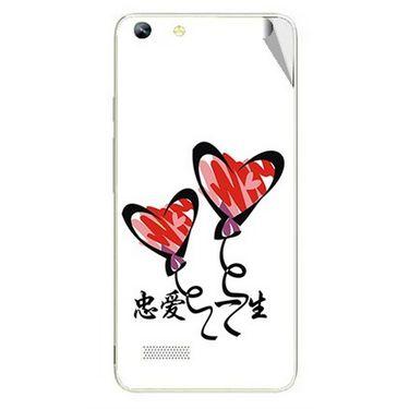 Snooky 46982 Digital Print Mobile Skin Sticker For Micromax Canvas Hue AQ5000 - White