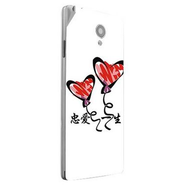 Snooky 47173 Digital Print Mobile Skin Sticker For Xolo A500 Club - White