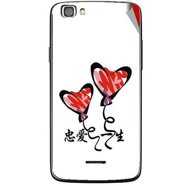 Snooky 47237 Digital Print Mobile Skin Sticker For Xolo A500s Lite - White