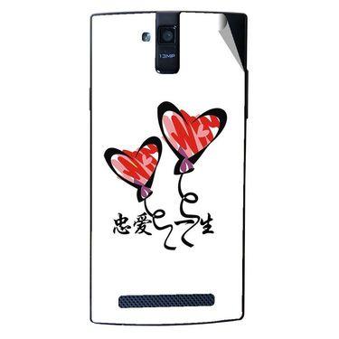 Snooky 47909 Digital Print Mobile Skin Sticker For Xolo Q2000 - White