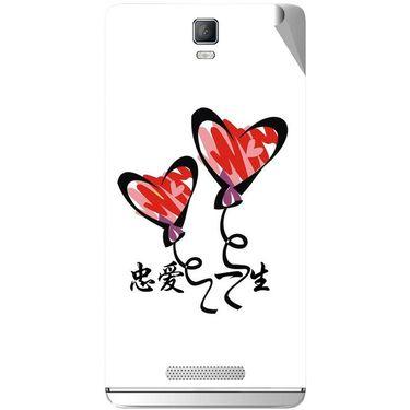 Snooky 48356 Digital Print Mobile Skin Sticker For Lava Iris Fuel 50 - White