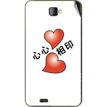 Snooky 48482 Digital Print Mobile Skin Sticker For Lava Iris 502 - White