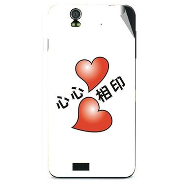 Snooky 48610 Digital Print Mobile Skin Sticker For Lava Iris selfie 50 - White