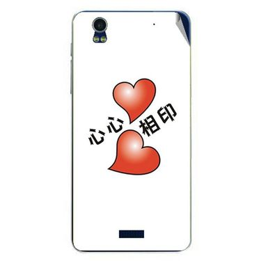 Snooky 48770 Digital Print Mobile Skin Sticker For Lava Iris Pro 20 - White
