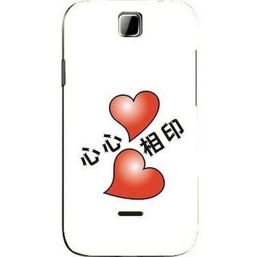 Snooky 45892 Digital Print Mobile Skin Sticker For Micromax Ninja 3.5 A54 - White