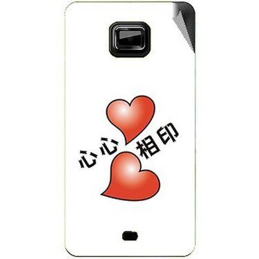 Snooky 46116 Digital Print Mobile Skin Sticker For Micromax Ninja A91 - White