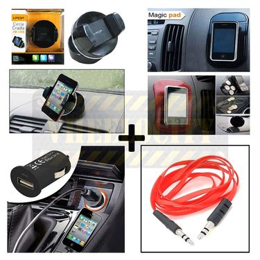 Ipop Circle Mobile Holder + Magic Stick Pad + Aux