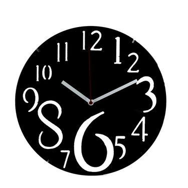 Dashing Black Huge Numeral Wall Clock
