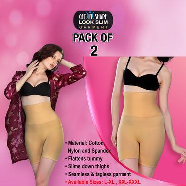 Get In Shape Look Slim Garment for Women - Pack of 2