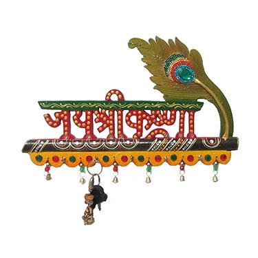 eCraftIndia Paper-Mache Jai Shree Krishna Key Holder - Multicolor