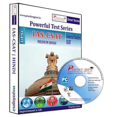 Practice Guru IAS-CSAT (Hindi) - Smart-037