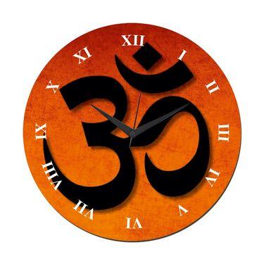 meSleep Om Digital Printed Wall Clock-WC-R-01-29