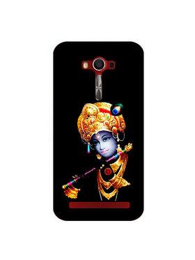 Snooky Designer Print Hard Back Case Cover For Asus Zenfone 2 Laser 5.0 (ZE500KL) - Black