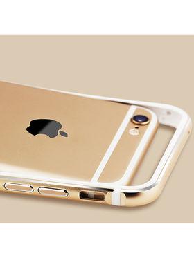 Aeoss 2 in 1 Aluminum Metal Frame Back Bumper Case Cover For iPhone 6s - Golden