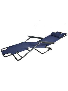 Kawachi Easy Comfort Reclining Chair