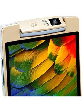 iBall Avonte 5 Quad Core Processor with 8 MP Rotating Camera - Gold