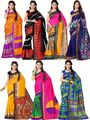 Fusion Pack of 7 Art Silk Sarees - By Adah Fashions